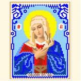 Умиление Пресвятой Богородицы