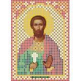Св. мученик Богдан (Феодот) Адрианопольский