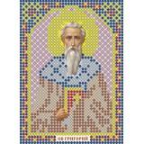 Св. Григорий Великий,  Двоеслов