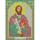 Св. великомученик Иоанн Новый, Сочавский