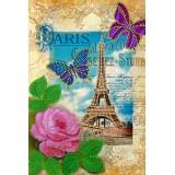 Парижское лето