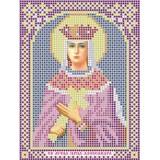 Св. мученица царица Александра Римская