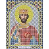 Св. Равноапостольный Царь Константин