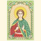 Св. мученица Надежда Римская