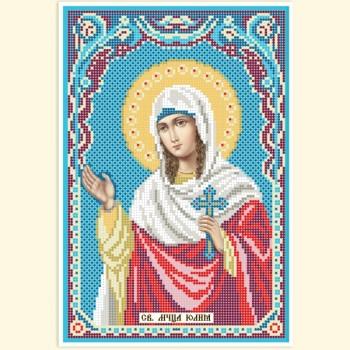 Sv.-Yuliya