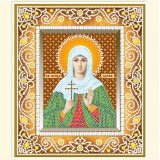 Св. мученица Дарья (Дария)
