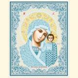Казанская Икона Пресвятой Богородицы
