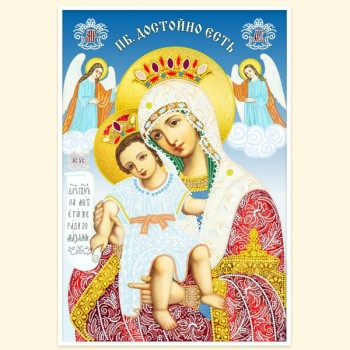 The-image-of-the-Most Holy-Theotokos-is-worthy