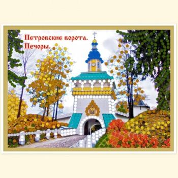 Petrovskiye-vorota.-Pechory.