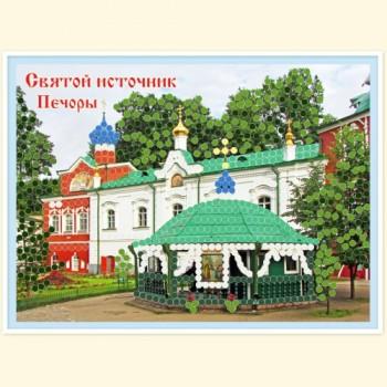 Sv.-istochnik,-kladez'-Korniliya-Pskovo-Pecherskogo