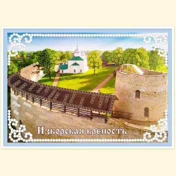 Izborskaya-krepost'