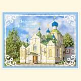 """Церковь """"Крылечко"""".  Тихвинский мужской монастырь"""