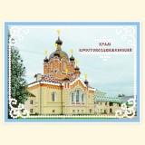 Храм Крестовоздвиженский. Тихвинский мужской монастырь