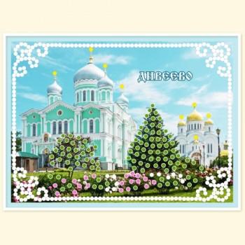Svyato-Troitskiy-Serafimo-Diveyevskiy-zhenskiy-monastyr'