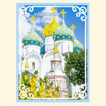 Assumption-Cathedral-of-the-Trinity-Lavra-of-St.-Sergius