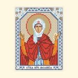 Св. Мелания Римляныня