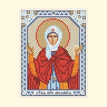 St Melaniya