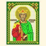 Св. благоверный князь Вячеслав Чешский