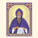 Св. Симеон Мироточивый