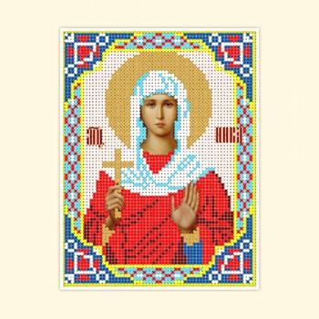 St. Nika