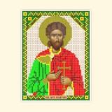 Св. Мученик Платон Анкирский