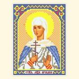 Св. Ариадна
