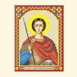 Св. великомученик Дмитрий Солунский