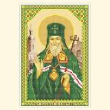 Св. Софроний епископ Иркутский
