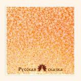 Бисер Preciosa 37189