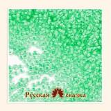 Бисер Preciosa 38352