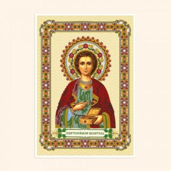 St-panteleymon