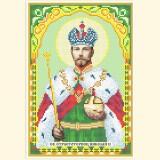Св. Страстотерпец Николай II