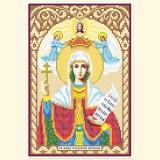 Св. Великомученица Параскева Пятница