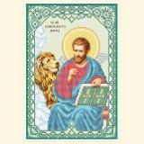 Св. Апостол Евангелист Марк