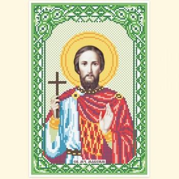 St.-Martyr-Maxim
