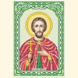 Св. мученик Виктор Коринфский