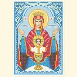 Пресвятая Богородица Неупиваемая Чаша