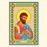 Св. Апостол Марк