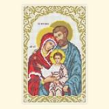 Святое семейство (Три радости)