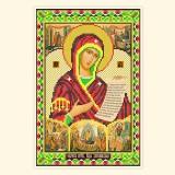 Икона пресвятой Богородицы Боголюбская