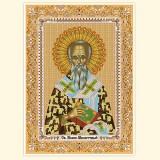 Св. Иоанн Милостивый