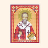 Св. Мирон