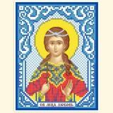 Св. Мученица Любовь
