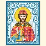 Св. Благоверный Князь Дмитрий Донской