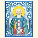 Св. Преподобный Сергий Радонежский