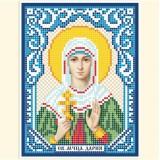 Св. мученица Дария (Дарья)