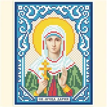Sv.-muchenitsa-Dariya-(Dar'ya)