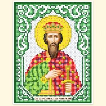 St Vyacheslav