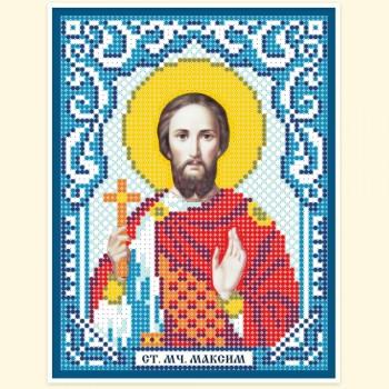 Sv.-Maksim-Adrianopol'skiy