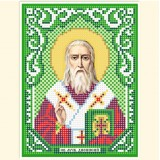 Св. Дионисий (Денис)